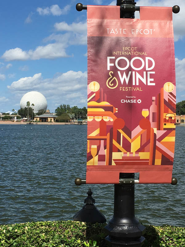 Epcot International Food and Wine Festival banner